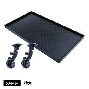 ダッシュボードトレイ 特大型 トラック用テーブル 空間有効活用 車内の整理整頓 便利な小物置き|truckshop-nakano