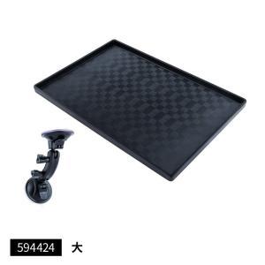 ダッシュボードトレイ 大型 トラック用テーブル 空間有効活用 車内の整理整頓 便利な小物置き|truckshop-nakano