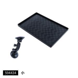 ダッシュボードトレイ 小型 トラック用テーブル 空間有効活用 車内の整理整頓 便利な小物置き|truckshop-nakano