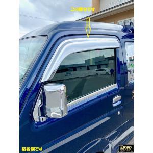 軽トラ用 メッキ ドアバイザー R/Lセット スズキ キャリーDA16T(H25/9〜) スーパーキャリー共用|truckshop-nakano
