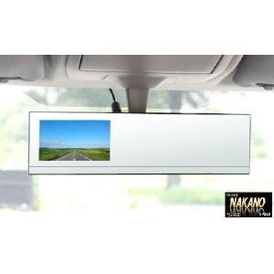 取付簡単【ルームミラー型 ドライブレコーダー】12V用 4.3インチ液晶画面 自動車運転時トラブル防止|truckshop-nakano