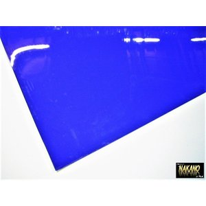 【キャッシュレス5%還元】EVA 泥よけ ブルー(青) 600×2500mm 3mm お好みでサイズカット自由 タレゴム マッドガード|truckshop-nakano