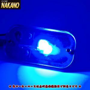 超拡散 LEDバルブ G14型 BA9Sタイプ 24V 角マーカー(ゴキブリ)用バルブ|truckshop-nakano