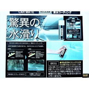 ガラコ ワイパー要らず フロントガラス用 滑水コーティングスプレー180ml 雨天時にスプレーするだ...
