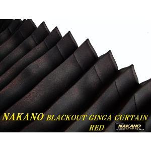 ◆条件付き送料無料◆断熱性抜群 NAKANO ハイルーフ センターカーテン 銀河 ラメ入り各色 一級遮光 アコーディオン 間仕切り|truckshop-nakano