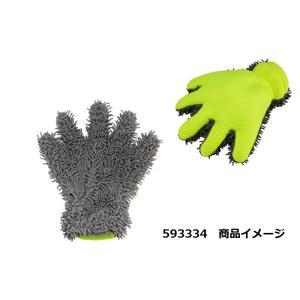 ◆条件付き送料無料◆便利グッズ ハンドグローブ型 洗車ブラシ 手袋型ブラシ|truckshop-nakano
