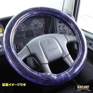 NAKANO 極太 ハンドルカバー チンチラ ネイビー Sサイズから大型トラック|truckshop-nakano