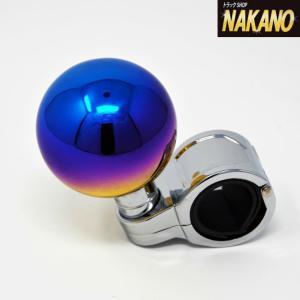 【キャッシュレス5%還元】虹色に輝く ハンドルスピンナー丸型 グラデーション 長距離運転の必需品 切り返しが楽|truckshop-nakano