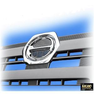 【キャッシュレス5%還元】日野Hマークメッキカバー (大型グランドプロフィア用) 純正エンブレムのカバー ABS樹脂製クロームメッキ|truckshop-nakano