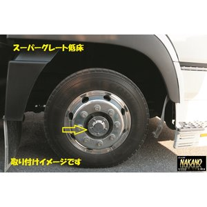 ◆条件付き送料無料◆トラック用 フロント ハブカバーメッキ  R/Lセット ハブキャップ  ギガ/ス...