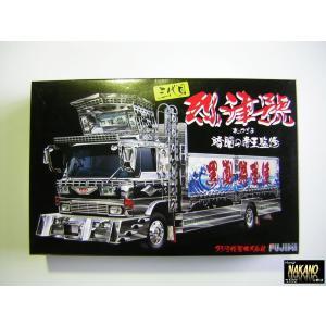 プレミアム商品 フジミ NO3 列津號 4トン平ボディ 1/32 デコトラプラモデル|truckshop-nakano