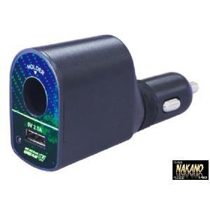 アイコス充電【IQOS ヒーティングシガー HC-001】 加熱式タバコ充電アダプター|truckshop-nakano