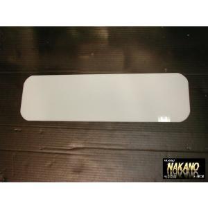 JBアルミ看板灯 大型 900×250mm用 アクリル板 白 補修品|truckshop-nakano