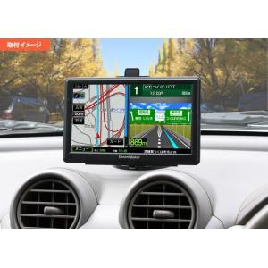 ●カー&トラック用カーナビ PN712A TV付 ●12V/24V共用 ●8GB地図データ ワンセグ...