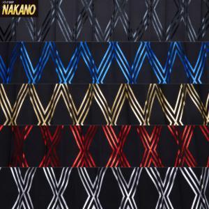 ◆条件付き送料無料◆断熱性遮光性抜群 センターカーテン 歌舞伎 各色 一級遮光 お洒落な歌舞伎調カーテン|truckshop-nakano