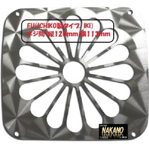 何だこれは ステンレス 菊マーク テールレンズカバー 鏡面/ウロコ ICHIKO・IKIタイプ|truckshop-nakano