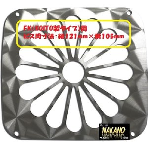 ◆条件付き送料無料◆何だこれは ステンレス 菊マーク テールレンズカバー 鏡面/ウロコ KOITOタイプ|truckshop-nakano
