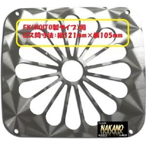 何だこれは ステンレス 菊マーク テールレンズカバー 鏡面/ウロコ KOITOタイプ)|truckshop-nakano