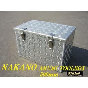 NAKANOオリジナル シマ板 重量タイプ 工具箱500×335mm 過酷な使用に耐え人が乗っても潰れない頑丈な造り|truckshop-nakano