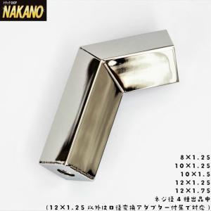 NAKANOオリジナル コクピットシフトノブ 135mm ステンレス鏡面32角 8×1.25/10×1.25/10×1.5/12×1.25/12×1.75 軽自動車 軽トラ トラック用シフトノブ truckshop-nakano