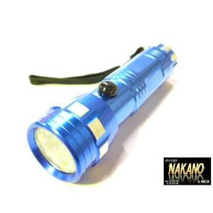 ◆条件付き送料無料◆明るい LED懐中電灯 ブルー/シルバー  災害時の備えに ご家庭や車内に常備 アウトドアの必需品 ランタン代わり|truckshop-nakano