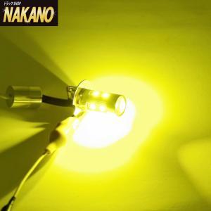 ◆条件付き送料無料◆何だこの明るさ LED H3バルブ NEO 12V/24V共用 イエロー ショートタイプ 雨天時や積雪時に効果抜群 フォグランプに 明るい イベント|truckshop-nakano