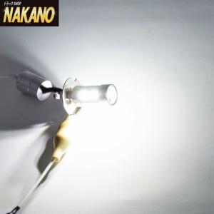 ◆条件付き送料無料◆何だこの明るさ LED H3バルブ NEO 12V/24V共用 ホワイト ショートタイプ 雨天時や積雪時に効果抜群 フォグランプに 明るい イベント|truckshop-nakano