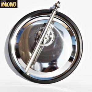 ◆条件付き送料無料◆高速&拡大ミラー【バックショットミラー 丸型平面 225Ф 鏡面】遠くまで見え距離感がつかめやすい レトロ|truckshop-nakano