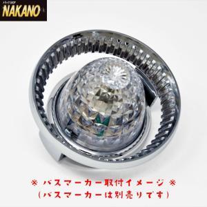 ◆条件付き送料無料◆昔懐かしい バスマーカーリング 丸型リングDX 車幅灯のドレスアップ|truckshop-nakano