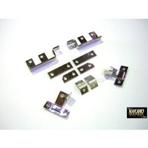 ミラーステー取付金具セット 取付に便利 スーパーグレート用|truckshop-nakano