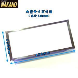 ◆条件付き送料無料◆NAKANO オリジナル ナンバーアンドンケース 大型 組立式 室内看板灯や外装看板灯として|truckshop-nakano