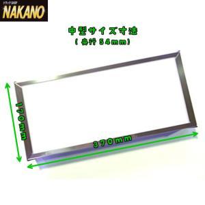 ◆条件付き送料無料◆NAKANO オリジナル ナンバーアンドンケース 中型 組立式 室内看板灯や外装看板灯として|truckshop-nakano