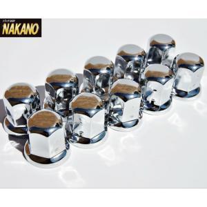 【キャッシュレス5%還元】ナットキャップ10ヶ入 33mm高さ50mm ST-341 ISO対応 鉄製クロームメッキ|truckshop-nakano
