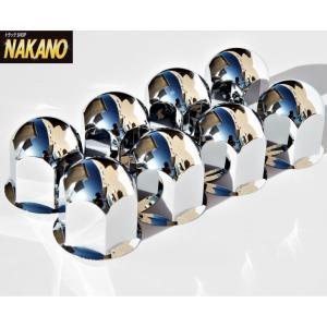 【キャッシュレス5%還元】ナットキャップ8ヶ入 41mm/高さ51mm 500371 丸型ナットカバー ABS樹脂製クロームメッキ仕上げ|truckshop-nakano