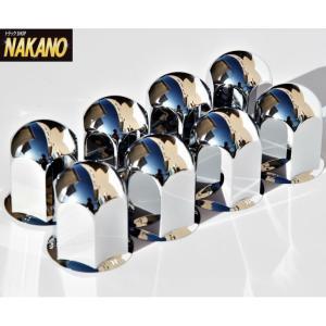 【キャッシュレス5%還元】ナットキャップ8ヶ入 41mm/高さ60mm 500384 丸型ナットカバー ABS樹脂製クロームメッキ仕上げ|truckshop-nakano