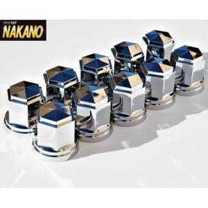 【キャッシュレス5%還元】ナットキャップ10ヶ入 ISO 33mm高さ51mm ABS樹脂製クロームメッキ仕上げ 500396|truckshop-nakano