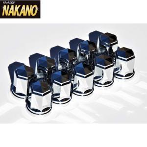 【キャッシュレス5%還元】ナットキャップ10ヶ入 ISO 33mm高さ60mm ABS樹脂製クロームメッキ仕上げ 500397|truckshop-nakano