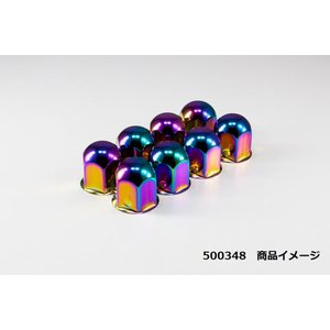 ◆条件付き送料無料◆虹色に輝く グラデーションナットカバー 51L 41MM スチール 8個入|truckshop-nakano