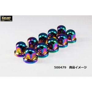 【キャッシュレス5%還元】虹色に輝く グラデーションナットカバー 45L 33MM スチール 10個入|truckshop-nakano