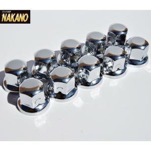 【キャッシュレス5%還元】ナットキャップ10ヶ入 33mm高さ40mm ST-340 ISO対応 鉄製クロームメッキ|truckshop-nakano