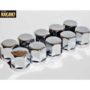 【キャッシュレス5%還元】ナットキャップ10ヶ入 33mm高さ50mm ST-345 ISO対応 ABS樹脂製クロームメッキ仕上げ|truckshop-nakano