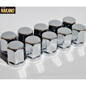 【キャッシュレス5%還元】ナットキャップ10ヶ入 33mm高さ60mm ST-347 ISO対応 ABS樹脂製クロームメッキ仕上げ|truckshop-nakano