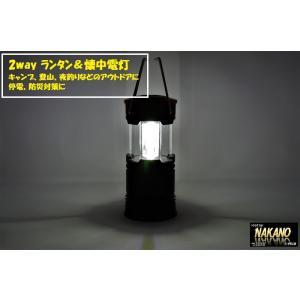 ◆条件付き送料無料◆災害備蓄用 LED2way ランタン&懐中電灯(非常灯) マグネット付きで金属に固定できる|truckshop-nakano