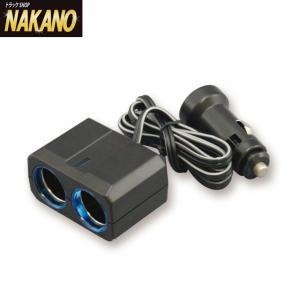 ◆条件付き送料無料◆リングライト シガーソケット コードタイプ 2連 24V 二股電源 シガーソケットが延ばせる|truckshop-nakano