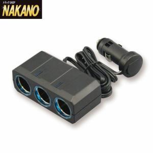 ◆条件付き送料無料◆リングライト シガーソケット コードタイプ 3連 24V 二股電源 シガーソケットが延ばせる|truckshop-nakano