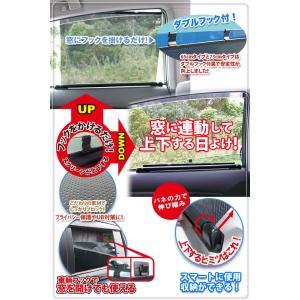 ◆条件付き送料無料◆ 軽トラ用 ロールスクリーン 遮光断熱効果抜群 日よけ日焼け西日など暑い日差しをカット|truckshop-nakano