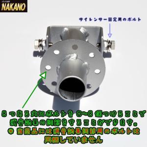 マフラー サイレンサー 消音機 Wマフラーなどの消音に truckshop-nakano