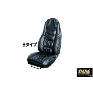 トラック用 レザーシートカバー bタイプ 運転席 ヘッドレストが普通サイズの2t.4t.大型車に|truckshop-nakano