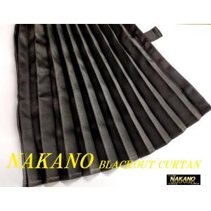 ◆条件付き送料無料◆ NAKANO スーパーハイルーフセンターカーテン黒 4t〜大型のトラック用間仕切り 遮光性が抜群で安眠できます|truckshop-nakano