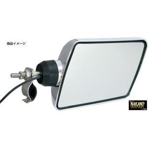 遊び心満載【スターライト バックショットミラー LEDライト付 ホワイト 24V】鏡が光る ポジションランプ付き|truckshop-nakano